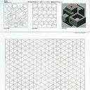 三角眼シート 20枚組 ケント紙 A3【平面構成シート 造形表現】