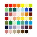 INAX モザイクタイル アートクラフト 48色カラー単色-2 1枚 98x98mm 【 工芸 タイル モザイク 工作 】