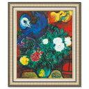 <お取り寄せ品※代引きキャンセル不可> 複製絵画 朝の神秘 シャガール 756×660mm マイナスイオンアート