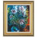 <お取り寄せ品※代引きキャンセル不可> 複製絵画 魅惑の宵 シャガール 775×670mm マイナスイオンアート