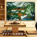 アートポスターやアートパネルで部屋をオシャレに!アートフレームで絵画やポスター 北欧を飾りウォールアートでインテリアが楽しくなる 自然_木_DSC_1862
