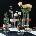 レザーフラワーベース ロング 花瓶 ベージュ ブラウン 23cm×9cm 17cm×7.5cm【art of black】