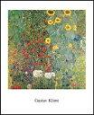 【アートポスター】ひまわりの咲く農家の庭(24cm×30cm) -クリムト-