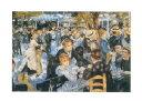 【アートポスター】ムーラン・ド・ラ・ギャレット(60cm×80cm) -ルノアール-