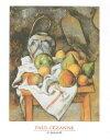 【アートポスター】藁包みの花瓶(60cm×80cm) -セザンヌ-