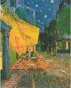 【アートポスター】夜のカフェテラス(70cm×100cm) -ゴッホ-