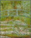 【アートポスター】睡蓮の池と日本の太鼓橋(60cm×80cm) -モネ-