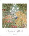 【アートポスター】農家の庭(70cm×100cm) -クリムト-