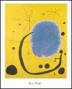 【アートポスター】空色の黄色 (60cm×80cm) -ミロ-