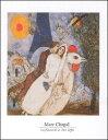 【アートポスター】エッフェル塔の花嫁、花婿 (60cm×80cm) -シャガール-