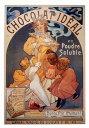 【アートポスター】理想のチョコレート(576x820mm) -ミュシャ-