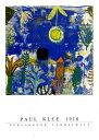 【アートポスター】恍惚の風景1918年(50cm×70cm)
