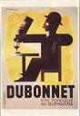 【アートポスター】デュポネ1932年(500×700mm) -カッサンドル-