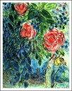 【アートポスター】花と恋人たち(610×762mm) -シャガール-
