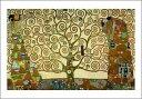 【アートポスター】生命の木【高級紙・メタリックインク仕様】(70cmx100cm) -クリムト-