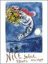 【アートポスター】天使の湾(60×80cm) シャガール