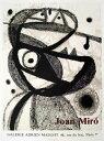 【リトグラフ】無題1971年(533×730mm) ミロ