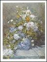 【アートポスター】花瓶の花(40cm×50cm) -ルノアール-