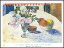【アートポスター】卓上の花とボールのフルーツ (60cm×80cm) -ゴーギャン-