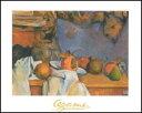 【アートポスター】藁で包まれた花瓶と皿のフルーツ (24cm×30cm) -セザンヌ-