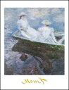 【アートポスター】エプト川のボート (24cm×30cm) -モネ-
