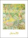 【アートポスター】ジヴェルニーの画家の庭 (50cm×70cm) -モネ-