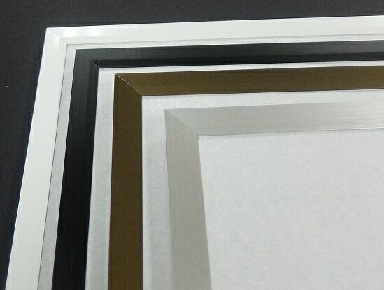 アルミ製フレーム【STYLE】:縦+横=〜1150mm (色4種類) -特注サイズ 額縁 ポスターフレーム-