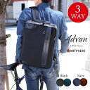 Advan アドバン 3Wayビジネスバッグ リュック ナイロン ARTPHERE/アートフィアー ビジネスバッグ 【ナイロン】【鞄 かばん】【メンズ …
