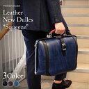 ARTPHERE(アートフィアー)ダレスバッグ ビジネスバッグ ブリーフケース 本革 レザー 2WAY ショルダーバッグ 豊岡 鞄 かばん 由利佳一郎 DS3-SQ NEW DULLES F3