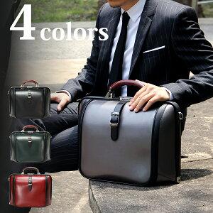 ニューダレスバッグ オリジナル こだわり ビジネスマン ライバル ダレスバッグ