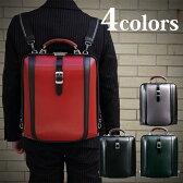 アートフィアー ARTPHERE ダレスバッグ メンズ 3WAY ビジネスバッグ リュック 豊岡かばん 鞄 ニューダレスバッグ タッチ DS4-TO 自転車通勤OK!由利佳一郎デザイン