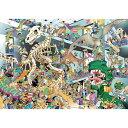 HEYE Puzzle・ヘイパズル 29409 Giuseppe Calligaro : Dinos 1000ピース
