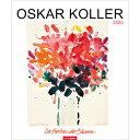 アートカレンダー 2955300-20 Oskar Koller Calendar