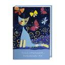 HEYE・ヘイダイアリー 21515-20 Rosina Wachtmeister : 2020 Kalenderbuch A7