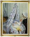 クロード・モネ 揺りかごの中のジャン・モネ F30  【油絵 直筆仕上げ 複製画】【油彩 キャンバス 国内生産 インテリア】絵画 販売 30号 人物画 1039×857mm 送料無料