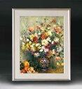 ルノワール Vase of Chrysanthemums アートフレーム サイズM 【油絵 直筆仕上げ 複製画】【油彩 布キャンバス 国内生産】 絵画 販売 静物画 511×418mm 送料無料 (ルノアール)