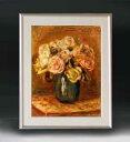 ルノワール Roses in a Blue Vase ばら アートフレーム サイズM 【油絵 直筆仕上げ 複製画】【油彩 布キャンバス 国内生産】 絵画 販売 静物画 511×418mm 送料無料 (ルノアール)