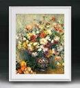 ルノワール Vase of Chrysanthemums アートフレーム サイズL 【油絵 直筆仕上げ 複製画】【油彩 布キャンバス 国内生産】 絵画 販売 静物画 641×531mm 送料無料 (ルノアール)