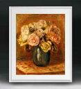 ルノワール Roses in a Blue Vase ばら アートフレーム サイズL 【油絵 直筆仕上げ 複製画】【油彩 布キャンバス 国内生産】 絵画 販売 静物画 641×531mm 送料無料 (ルノアール)