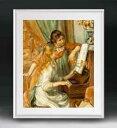 ルノワール ピアノに寄る少女たち アートフレーム サイズL 【油絵 直筆仕上げ 複製画】【油彩 布キャンバス 国内生産】 絵画 販売 人物画 641×531mm 送料無料 (ルノアール)