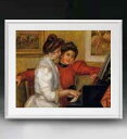 ルノワール ピアノと若い少女 アートフレーム サイズL 【油絵 直筆仕上げ 複製画】【油彩 布キャンバス 国内生産】 絵画 販売 人物画 641×531mm 送料無料 (ルノアール)