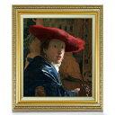 フェルメール 赤い帽子の女 F10 【油絵 直筆仕上げ 複製画】【額縁付】 絵画 販売 10号 油彩 人物画 673×599mm 送料無料