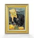 ゴッホ 医師ガシェの肖像 F4  【油絵 直筆仕上げ 複製画】【額縁付】 絵画 販売  4号 油彩 人物画 477×390mm 送料無料