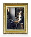 フェルメール 天秤を持つ女 F6  【油絵 直筆仕上げ 複製画】【額縁付】 絵画 販売  6号 油彩 人物画 554×463mm 送料無料