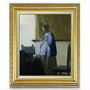 フェルメール 青衣の女 F8 【油絵 直筆仕上げ 複製画】【額縁付】 絵画 販売 8号 油彩 人物画 598×524mm 送料無料