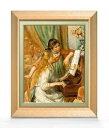 ルノワール ピアノに寄る少女たち F6  【油絵 直筆仕上げ 複製画】【額縁付】 絵画 販売  6号 油彩 人物画 556×465mm 送料無料