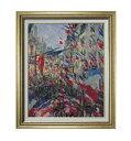 クロード・モネ サン=ドニ通り、1878年6月30日の祝日 F12 【油絵 直筆仕上げ 複製画】【