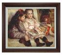 ルノワール ふたりの子供の肖像 F15 【油絵 直筆仕上げ 複製画】【油彩 国内生産 インテリア】絵画 販売 15号 人物画 ブラウン額縁 812×690mm 送料無料