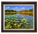 追憶の湖 F15サイズ 【油絵 直筆仕上げ】【額縁付】 油彩 風景画 オリジナルインテリア絵画 風水画 ブラウン額縁 812×690mm 送料無料