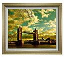 ロンドン橋を眺む F15サイズ 【油絵 直筆仕上げ】【額縁付】 油彩 風景画 オリジナルインテリア絵画 風水画 ゴールド額縁 812×690mm 送料無料